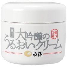 Hakutsuru Medicated Face Cream Contains Dai Ginjo Sake 90g  #694 F/S