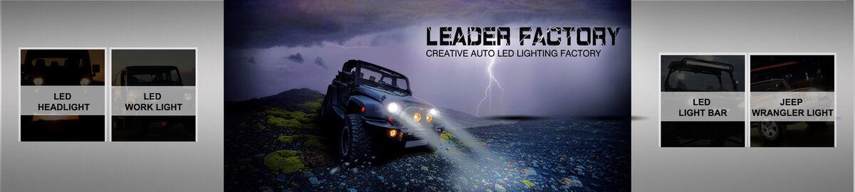 greenl-autolight