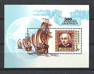 Russia 1992, Souvenir Sheet, Columbus Discovery of America, MNH