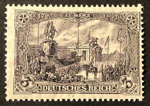 Germany Reich #94 MNH