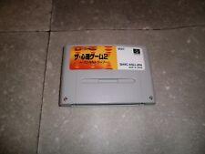 JEU NINTENDO SUPER FAMICOM (SNES JAP): THE SHINRI GAME 2 Magical Trip - Loose