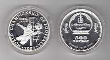 MONGOLIA - SILVER PROOF 500 TUGRIK COIN 2002 YEAR JAPAN KOREA FOOTBALL WORLD CUP