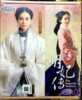 The Imperial Doctress 女医明妃传 (Chapter 1 - 50 End) ~ All Region ~ Brand New ~