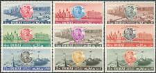 Dubai 1964 ** Mi.89/97 A Weltausstellung World EXPO New York Statue of Liberty