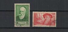 FRANCE 1937 au profit des chômeurs 2 timbres oblitérés /T1870