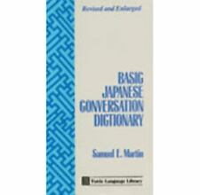 Basic Japanese Conversation Dictionary (Tuttle Language Library)-ExLibrary