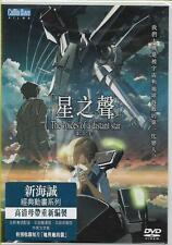 The Voices of a Distant Star DVD Japanese Anime Shinkai Makoto NEW R3 Eng Sub