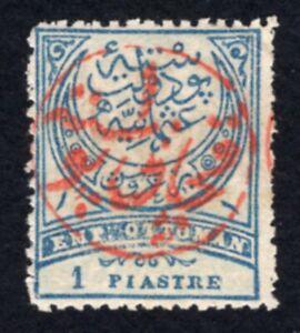 Turkey 1884-1886 stamp Mi#47A red overprint MH