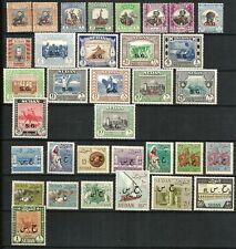 Sudan Official complete sets 1951, 1958, 1962 & 1991  Sc: O44-60, O61, O62-75 &