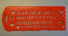 RUSSIAN LETTERS NUMBER AND FIGURE STENCIL (RED SOLID PLASTIC)  FONT HEIGHT 1.2cm