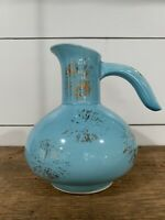 Vintage Blue Pitcher with Gold Starbursts Thrifted Style Retro Decor
