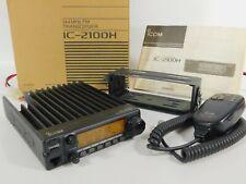 Icom IC-2100H 144MHz FM Mobile Ham Radio Transceiver + Bracket + HM-98S (tested)
