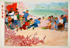 Original Vintage Poster Chinese Cultural Revolution Foot Race 1974