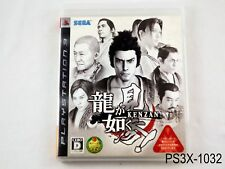 Ryu ga Gotoku Yakuza Kenzan Playstation 3 Japanese Import PS3 Ryuu US Seller