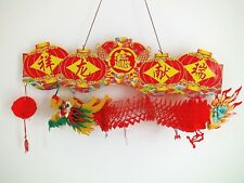 "XL CHINESE 24"" RED PVC LUCKY HANGING DRAGON BIRTHDAY WEDDING NEW YEAR SHOP PARTY"