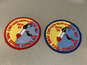 OA Lodge 467 - Cho Gun Mun A Nock - 1986 Conclave Patch Set
