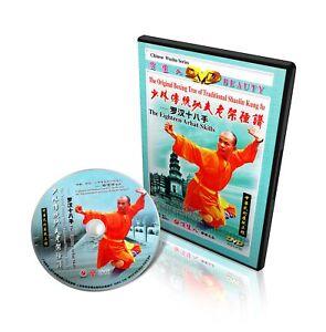 Traditional Shaolin Kungfu - Shao Lin Eighteen Arhat Skills by Shi Deyang DVD