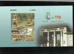 EGYPT  2016 GIZA ZOO 125 TH YEARS CELEBRATION COMMEMORATIVE BOOKLET