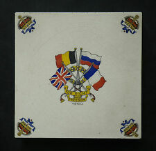 WWI Craven Dunnill Allied Commemorative Flags c.1918 Tile / Teapot Stand 7942