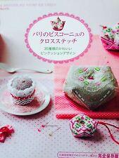 Cross Stich Pin Cushion French Biscornus - Japanese Craft Book SP3