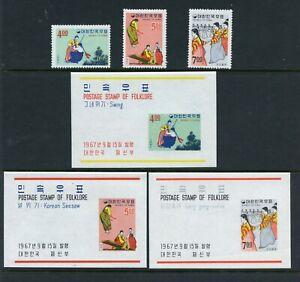 W158  Korea 1967  folklore girls dancing  see scan   MNH