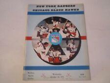1971 NEW YORK RANGERS VS CHICAGO BLACK HAWKS NHL HOCKEY PROGRAM - TUB MMMM1