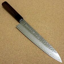Japanese Kitchen Gyuto Chef's Knife 210mm 8.3 inch Damascus 45 Layers SEKI JAPAN