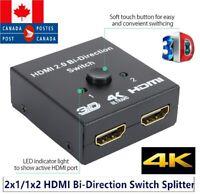4K HDMI Switch 2 Ports Bi-directional UHD 1080P 3D HDMI Switcher Splitter 2 Way