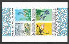 Singapore 1970 World Fair Osaka Miniature Sheet very fine unhinged mint