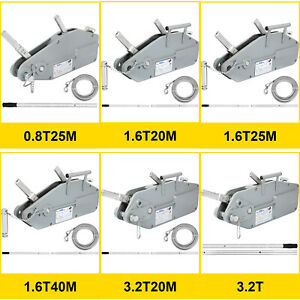 VEVOR Handseilwinde Greifzug Forstseilwinde 800 1600 3200 kg 20m 25m 40m Seil