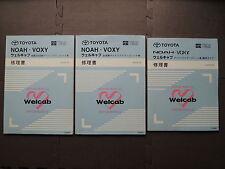 JDM TOYOTA NOAH / VOXY Welfare Assistive Vehicle AZR60/65 Service Repair Manuals