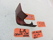 04-08 MAXIMA LEFT DRIVER SIDE REAR MUD FLAP SPLASH SHIELD BACK BUMPER COVER CAR