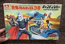 Megaloman CAPTAIN DAGER BATTLE BOX MODEL KIT AOSHIMA JAPAN MEGAROMAN