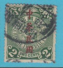 CHINA 165  COILED DRAGON  NO FAULTS VERY FINE !