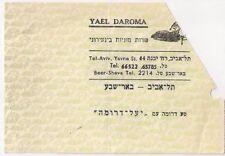 Judaica Israel Old Decorated Receipt Taxi Yael Daroma