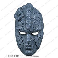 Jojo's Bizarre Adventure Vampire Stone Mask Omen Dio Ishikamen Anime Prop Gift