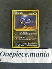 POKEMON POCKET JAPANESE CARD GAME CARTE Murkrow Neo Genesis No.198