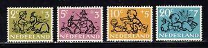 Netherlands stamps #B243 - 247, MHOG, VF - XF, complete BOB set, SCV $14.50