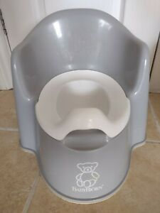 Baby Bjorn Potty Chair Grey/White High Back RRP £31 VGC Twins (2 AVAILABLE 2of2)