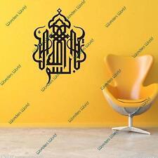 Islamique wall stickers bismillah art vinyle calligraphie arabe décor autocollant musulman