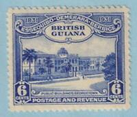 BRITISH GUIANA 208  MINT HINGED OG * NO FAULTS EXTRA FINE!