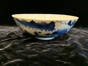 """Antique Chinese porcelain blue & white bowl 7.5"""" Qing wax seal authenticity mkd"""