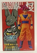 Dragon Ball Super Saiyan God Son Goku Figure Banpresto Japan Authentic rare NEW