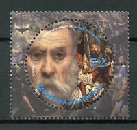 Macedonia 2018 MNH Tintoretto 1v Set Art Paintings Stamps