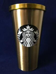 """Tall 7"""" Starbucks Gold Stainless Straw Cup w Lid Black Siren Logo - SHIPS FREE!"""