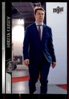 2020-21 UD Series 1 Base Street Clothes Variation #109 Nikita Gusev