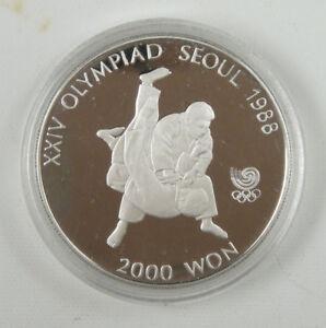 Korea-south 2000 Won, 1987, 1988 Olympics Judo UNC