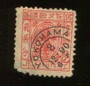 China  Formosa stamp, as-is