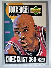 1994 94-95 Upper Deck Collector's Choice Silver Signature Michael Jordan #420 !!