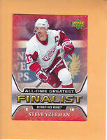 2005 06 UPPER DECK STEVE YZERMAN ALL TIME GREATEST FINALIST #22 DETROIT RED WING